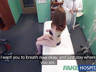 En un pequeño videos caseros de sexo en vivo paquete (2010)